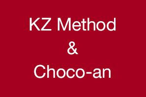 KZ法・チョコ案について